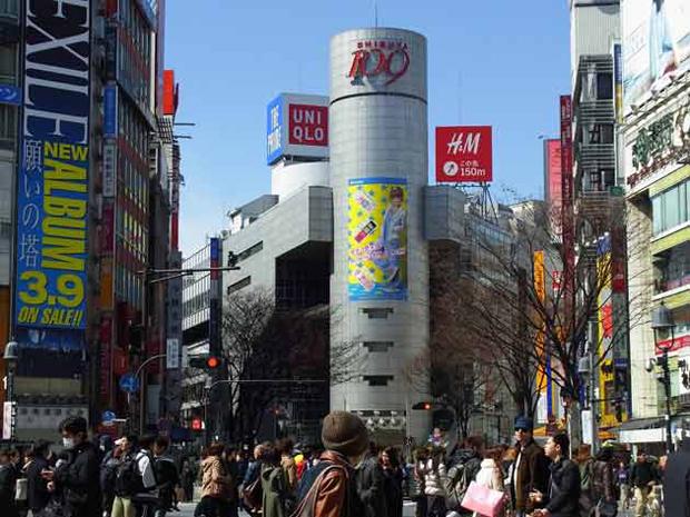 tokyo_centro_ciudad